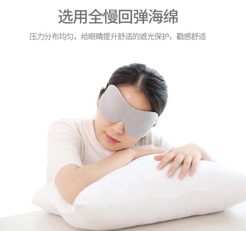 日本FaSoLa慢回弹遮光眼罩 环保睡眠眼罩 居家旅行防光眼镜保护罩