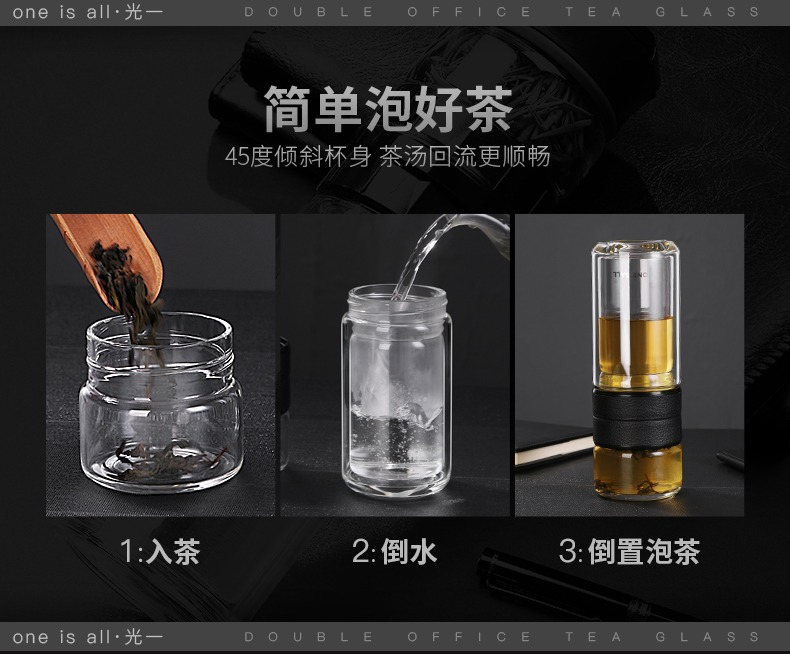 The Association between tea separation of double deck glass tea division large capacity with men 's office to ultimately responds tea cups