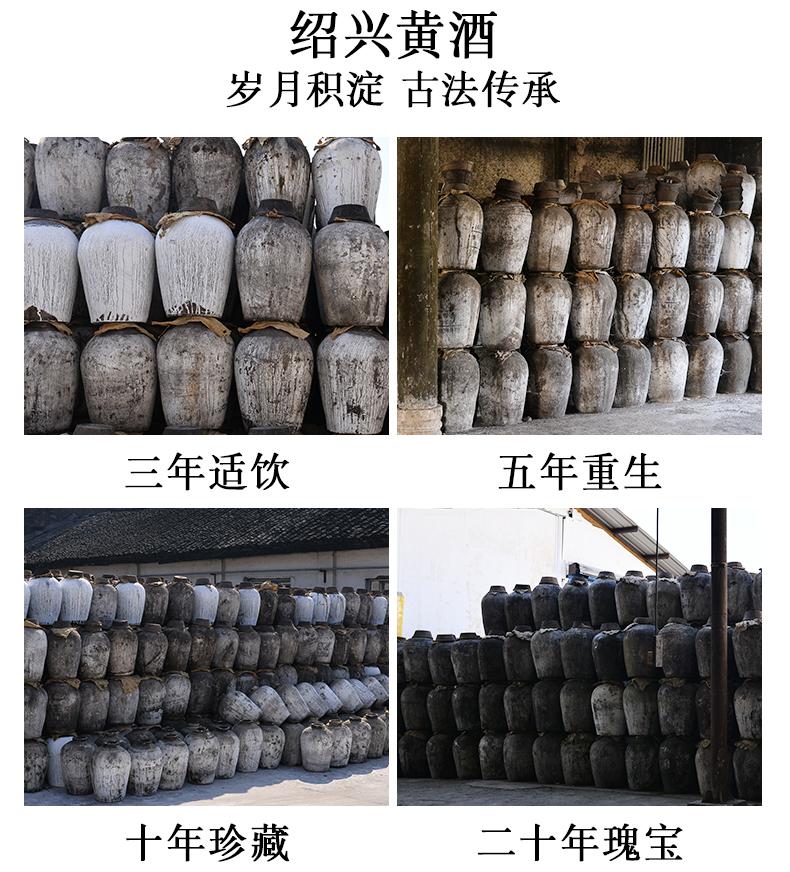 中国黄酒第一品牌 古越龙山 绍兴黄酒 状元红 10L 整坛装 图6