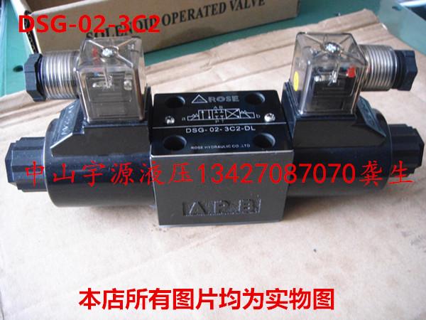 Клапан Гидравлический электромагнитный клапан коробки DSG-02-3c2 в-дл гидравлического коллектора 3c6/2в2/3c4/3c3/категории 3c5/2b2b