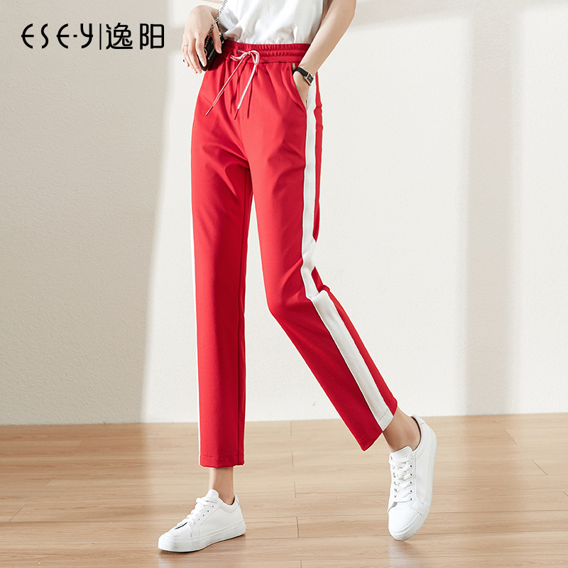 Yiyang pants sweatpants women loose 2020 new nine points black casual straight harem pants children 1252