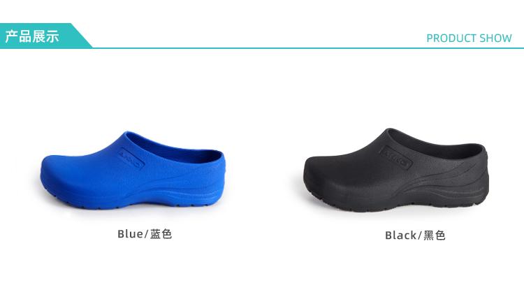 Anno phòng thí nghiệm giải phẫu giày việc trượt kháng giày chống axit cao su bọt Nam và dép y tế nữ