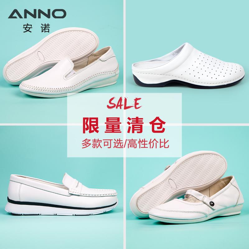 Giày y tá giày công sở y tế giày thấp cổ cao giày phụ nữ giày đơn bơm giày bệt bệnh viện giày nữ - Giày cắt thấp