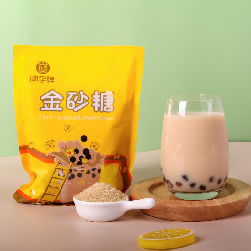 南字牌金砂糖烘焙粗黄砂糖珍珠奶茶脏脏奶冲饮原料二砂糖袋装批发