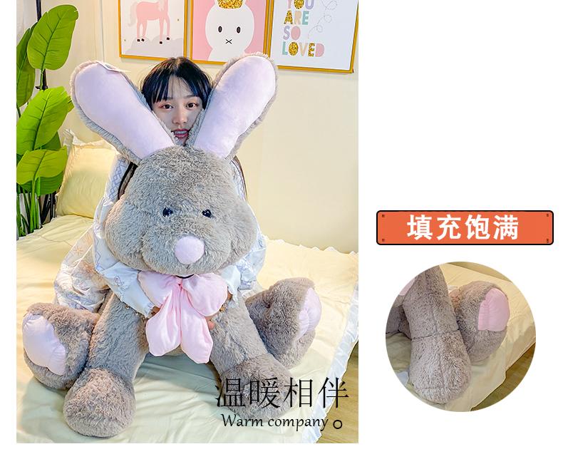 美国兔邦尼兔子公仔玩偶大号毛绒玩具布娃娃可爱睡觉抱枕女孩正版详细照片