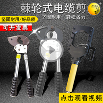 Electrical Shear Wire Mechanical Cable cutter Ratchet Type Cable Shears