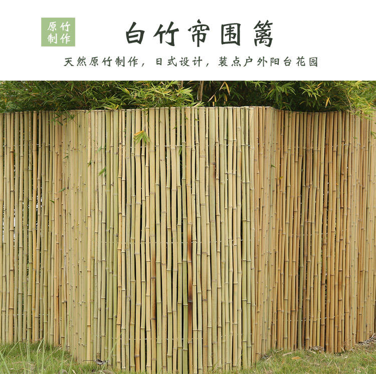 Outdoor fence Japanese flower fence bamboo fence courtyard garden bamboo  bamboo fence bamboo wall bamboo wall bamboo fence