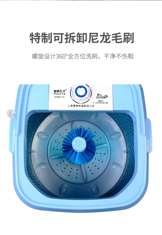 洗鞋机器小型迷你家用懒人神器全自动烘干带脱水甩干新款洗袜详细照片