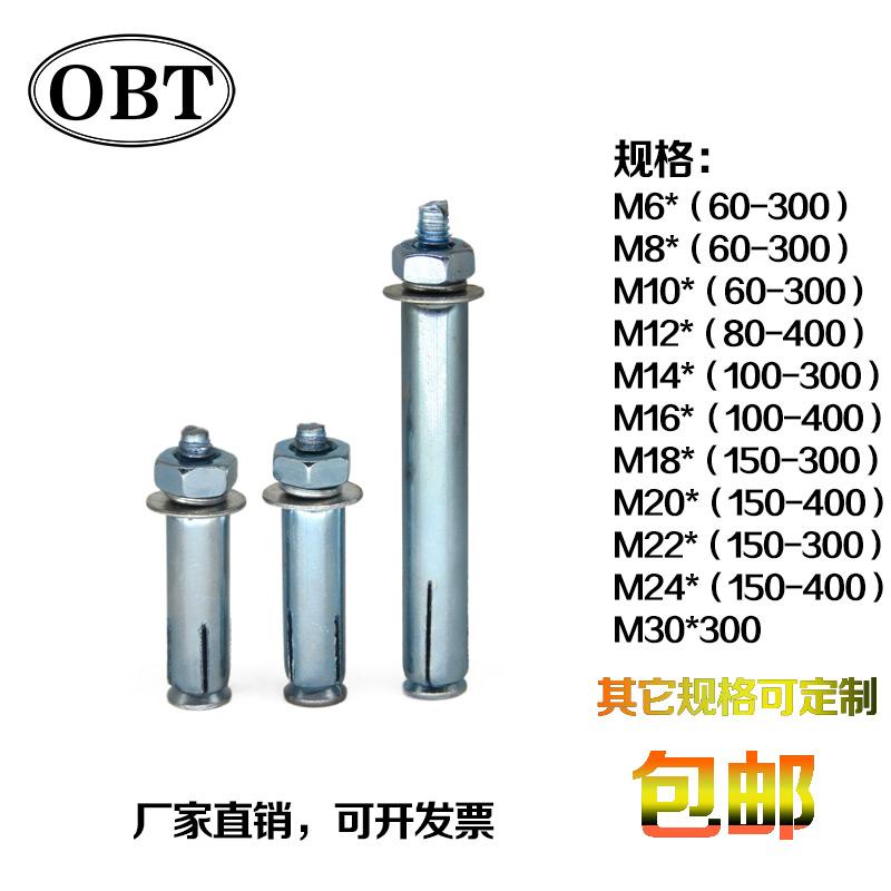 加长镀锌膨胀螺丝 10mm超长铁膨胀螺栓M6 膨胀内胀M8 M12-M30