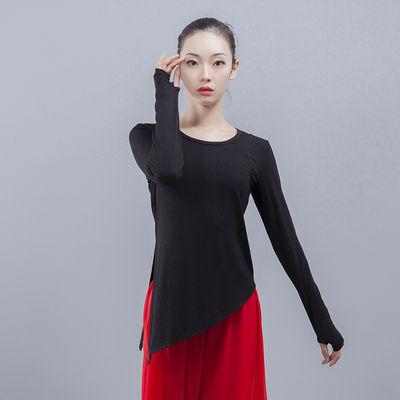 Thumb T Glove Sleeve Modern Dancing Gongfu Jacket Modal Knotted Angle Classical Dance Latin Dress