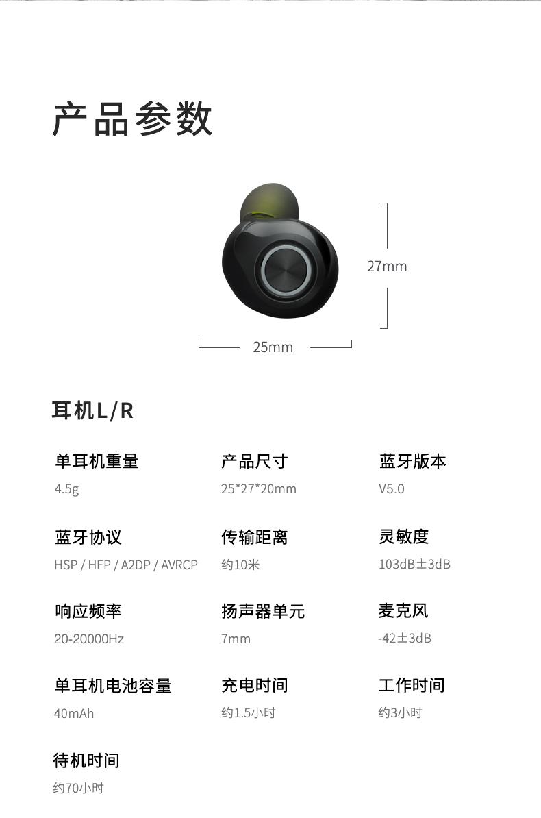 雷柏 i130 TWS真无线蓝牙耳机 蓝牙5.0连接 图14