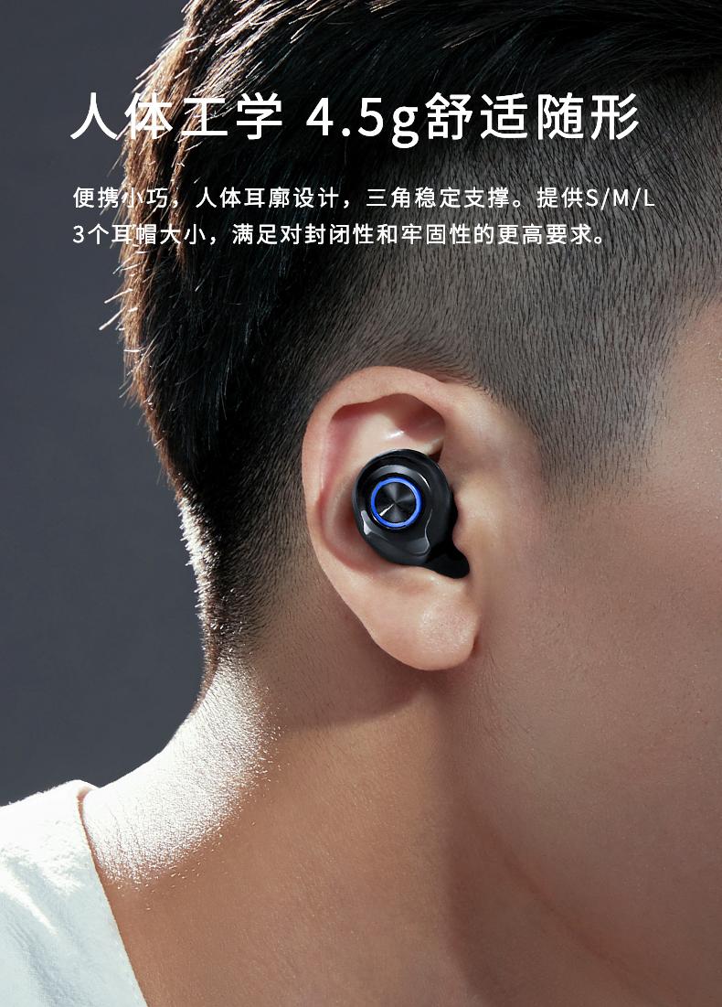 雷柏 i130 TWS真无线蓝牙耳机 蓝牙5.0连接 图10