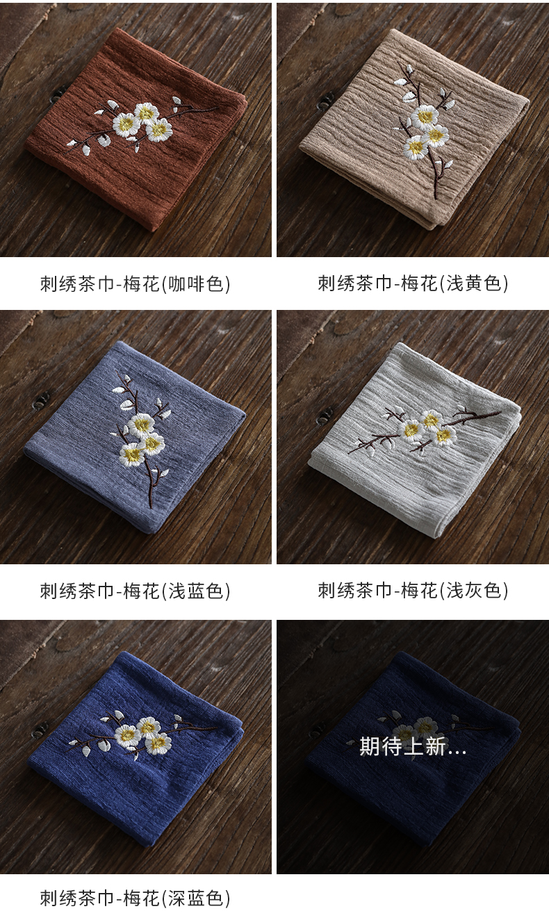 Stick cotton tea towel embroidery name plum blossom put water thickening squares antependium Chinese kung fu tea tea cloth accessories