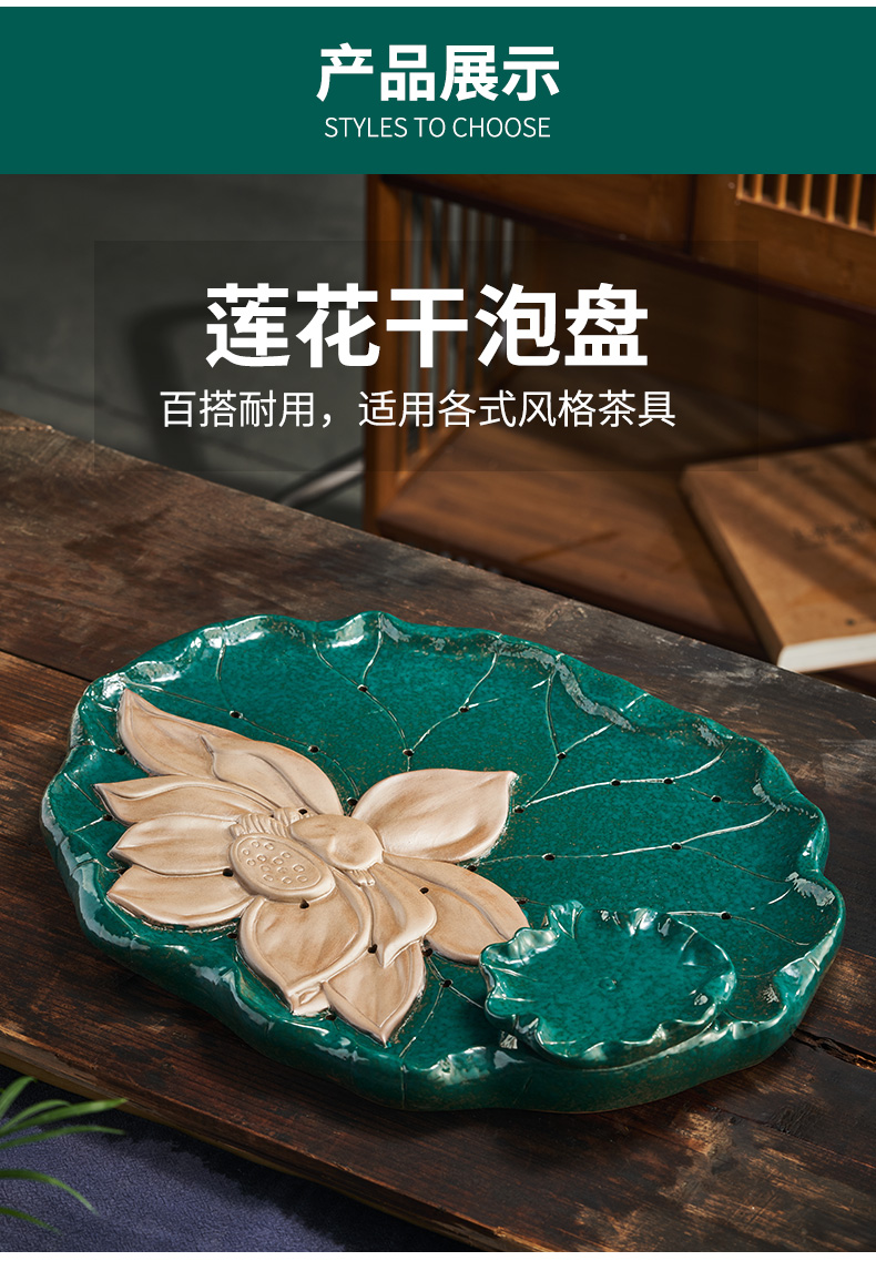 Stick to the ceramic tea tray was water drainage and dry tea tray tea contracted household kung fu tea tea tray