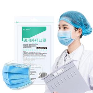 小糖医【医用】一次性外科口罩30只装