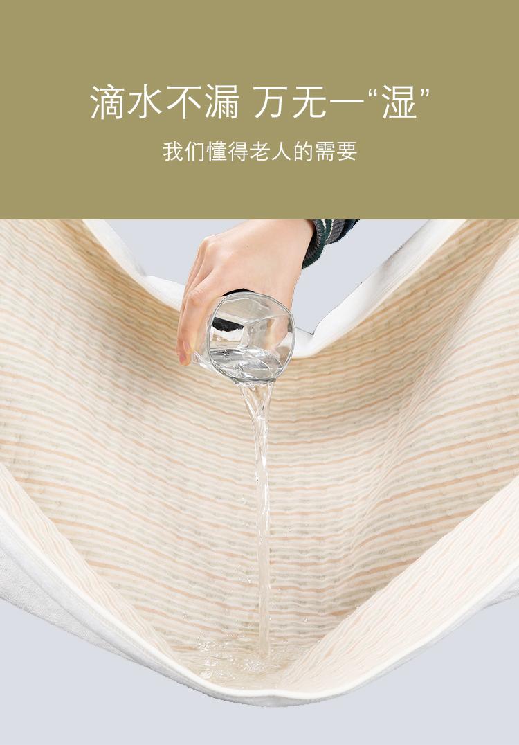 老人防尿垫防水可洗老年人用瘫痪床垫床上床单防尿湿护理成人垫子详细照片