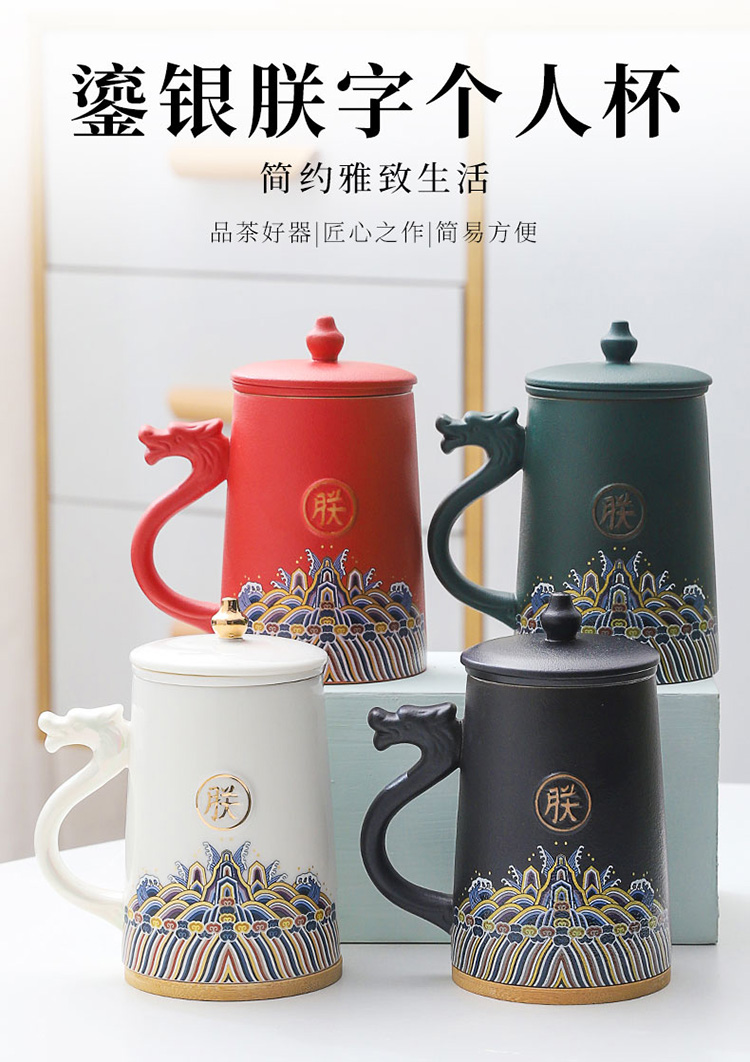 Imperial palace wen gen separation ceramic tea cup tea cup silver cup 999 sterling silver bladder individuals dedicated high - grade