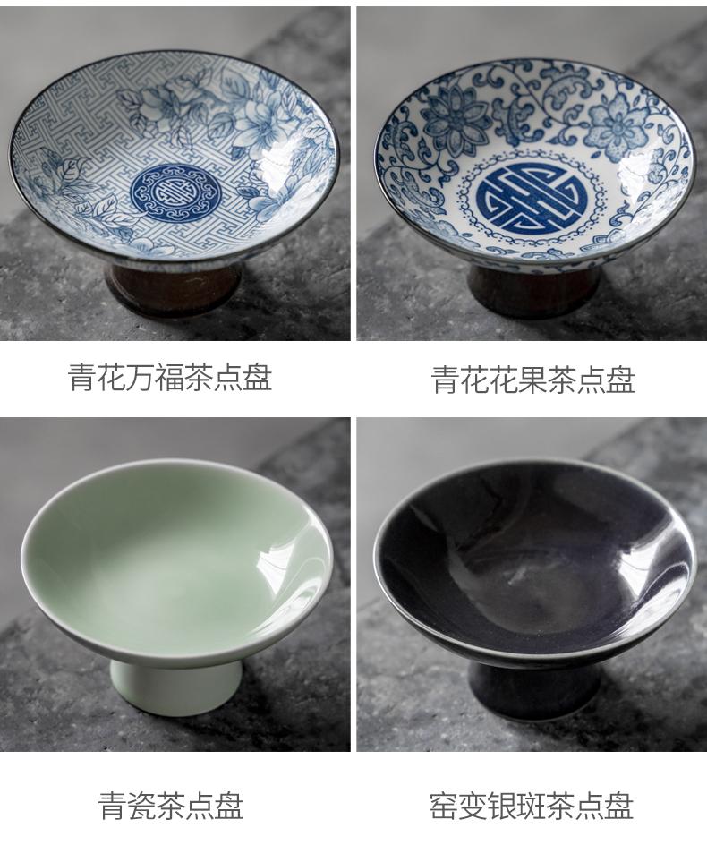 Key-2 Luxury light blue and white porcelain tea table high tea tray web celebrity fruit bowl sitting room home dessert snacks GongPan for plate