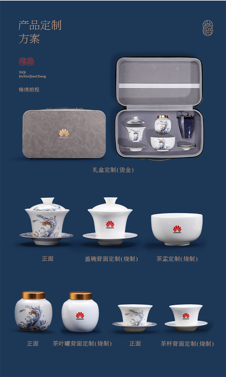 High - grade white porcelain suet jade portable tea sets travel home kung fu tea cups is suing teapot apparatus and equipment