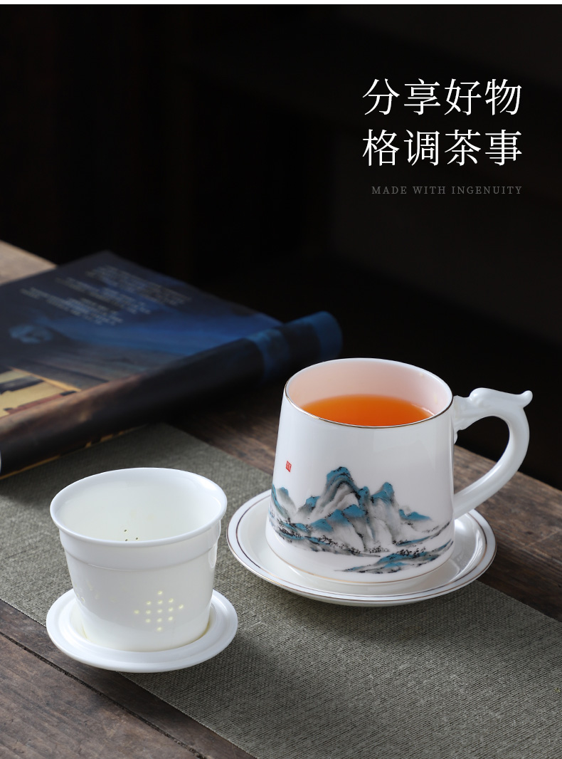 Thousands of jiangshan office make tea cup for cup cup of dehua white porcelain cup tea separation filter cup