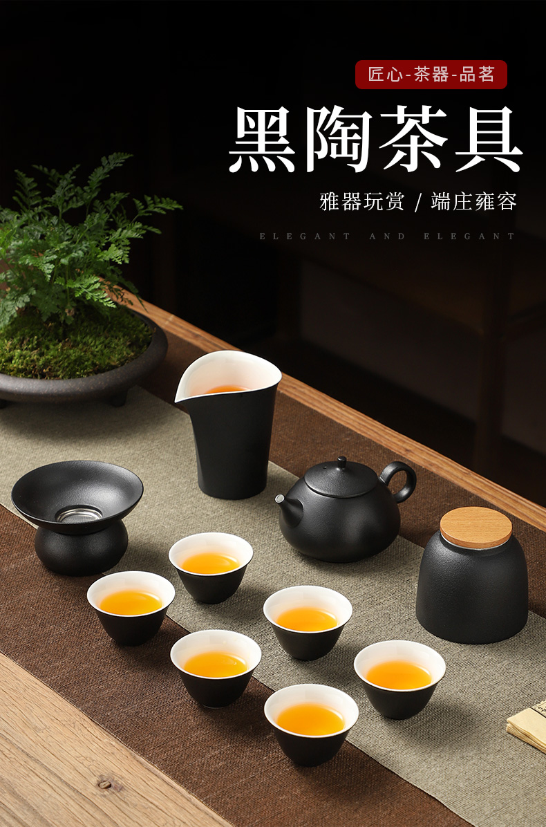 Light the key-2 luxury of I and contracted kung fu tea set domestic high - grade black pottery frosted cup teapot. A high - end gifts