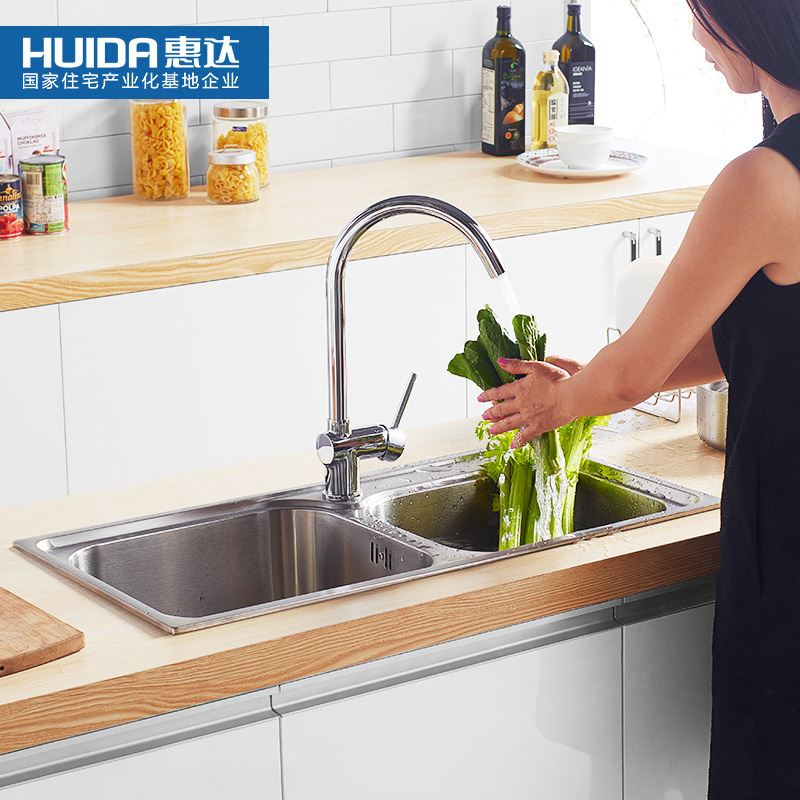 Huida bathroom sink kitchen sink thick stainless steel double trough ...