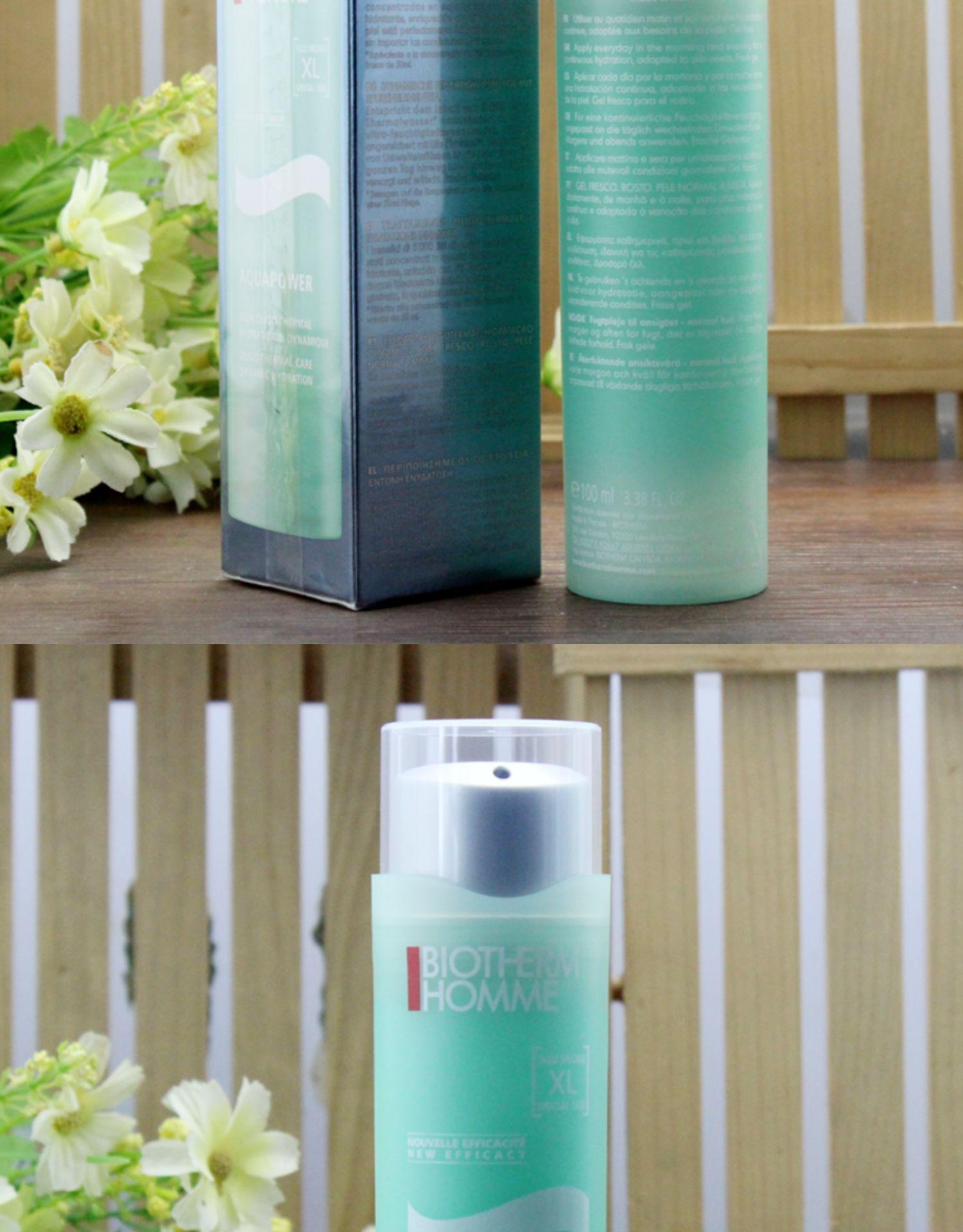 加大版正品碧儿泉男士水动力保湿乳液强效保湿露加量装详细照片