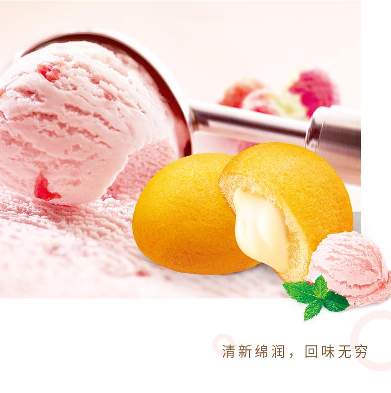 达利园蛋糕星冰淋派冰淇淋600g/箱