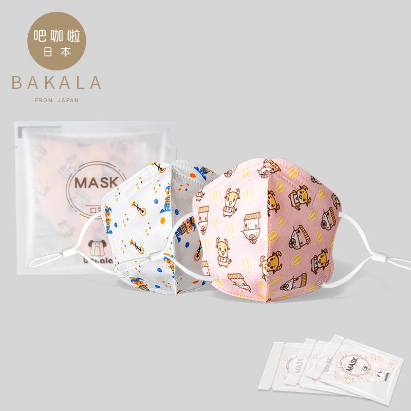 日本bakala婴儿口罩儿童宝宝一次性冬