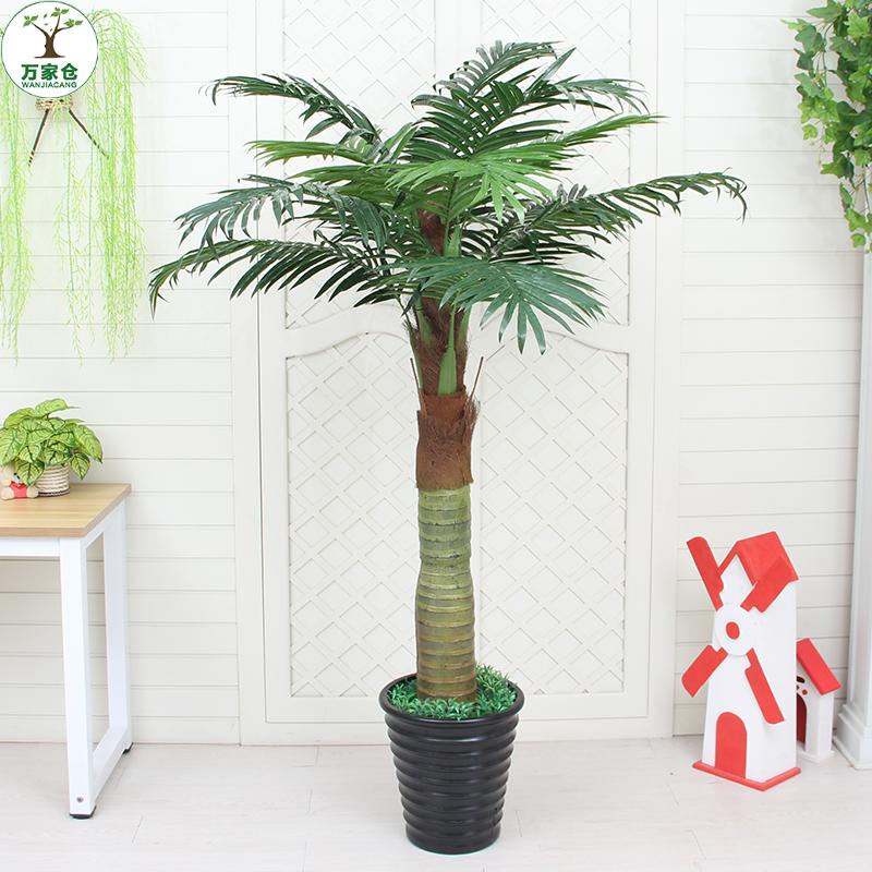 Цвет: 1,7 м один рычаг пластиковый кокосового дерева+горшки+трава