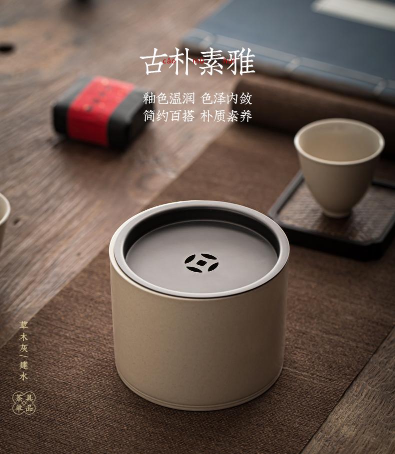 Jingdezhen Japanese archaize ceramic building tea wash water plant ash glaze in hot water jar barrels of household kung fu tea accessories