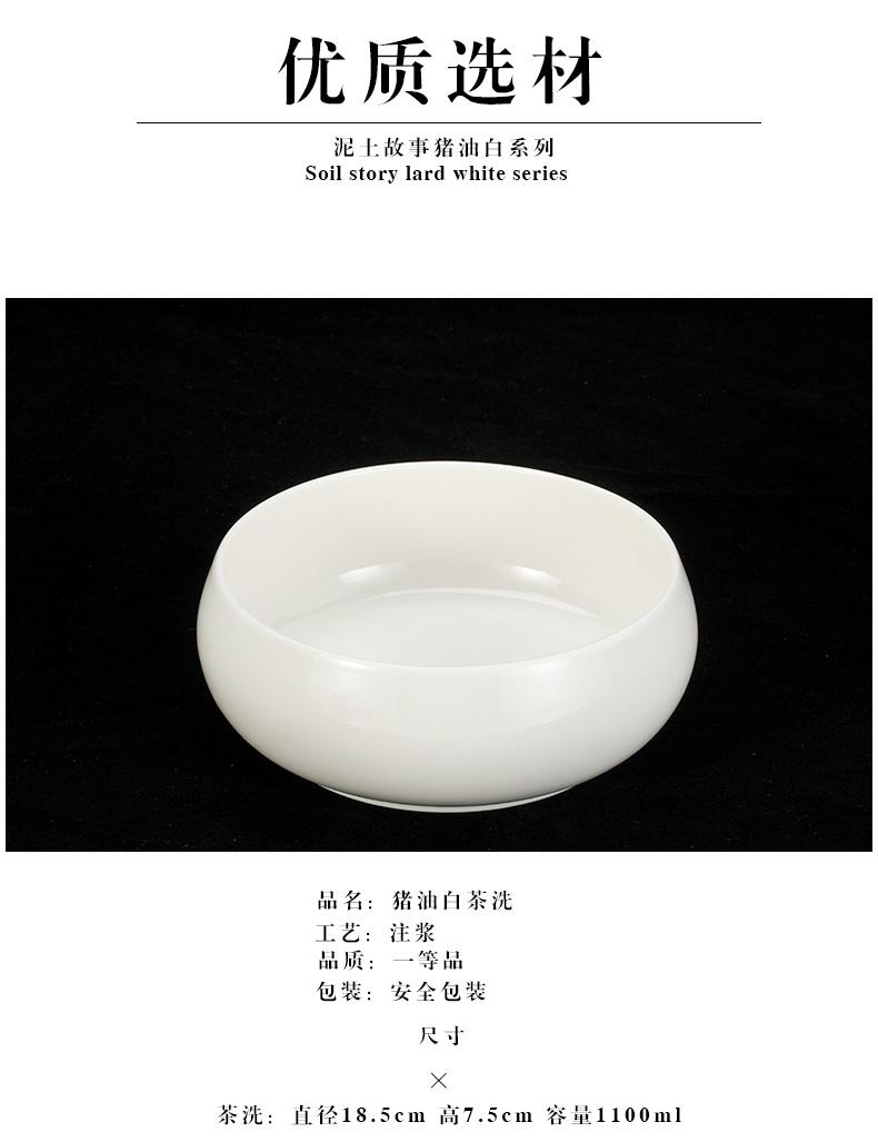 猪油白大号茶洗 陶瓷 家用日式笔洗茶具配件零配水洗水盂洗茶碗器