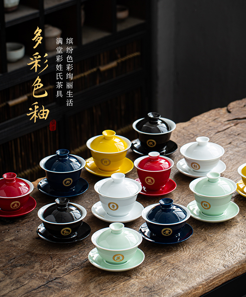 Jingdezhen of ordering only three tureen tea cups domestic large single carving word private custom logo