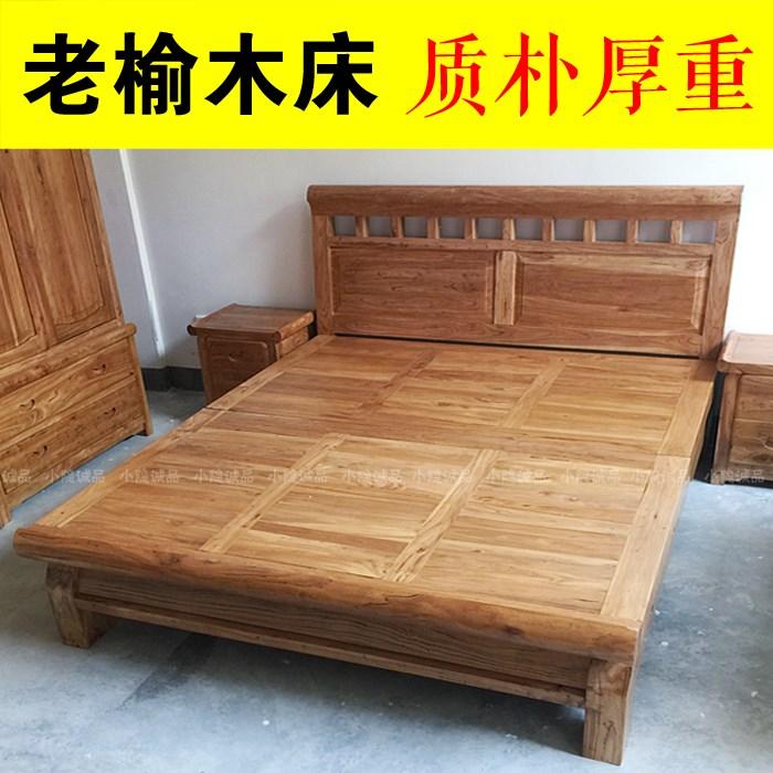 老榆木床全实木双人床1.8米1.5厚重款古典韩式新中式纯实木家具床