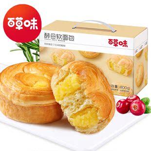 【百草味】酵母夹心软面包整箱800g