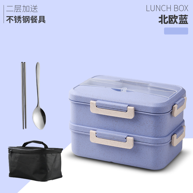 Double Layer 2000ml Nordic Blue + Insulation Bag (send Tableware + Sponge)