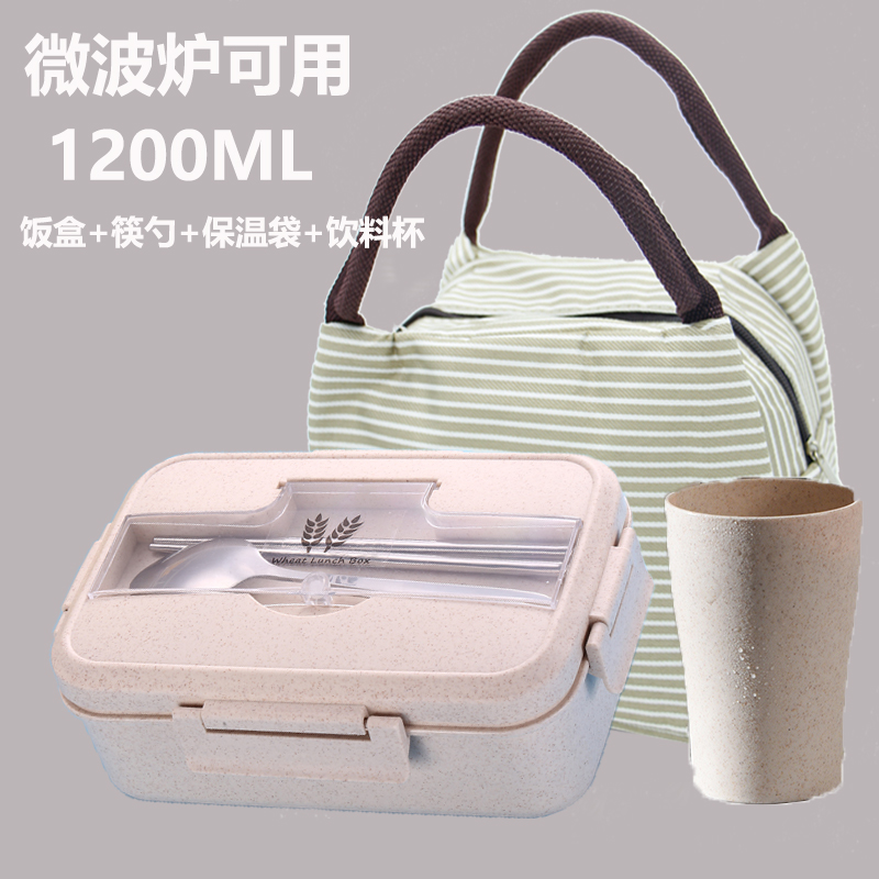 SINGLE LAYER 1000ML NORDIC RICE + WATER CUP + LUNCH BOX BAG