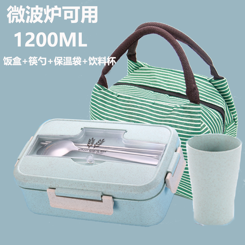 Single Layer 1000ml Nordic Green + Water Cup + Lunch Box Bag