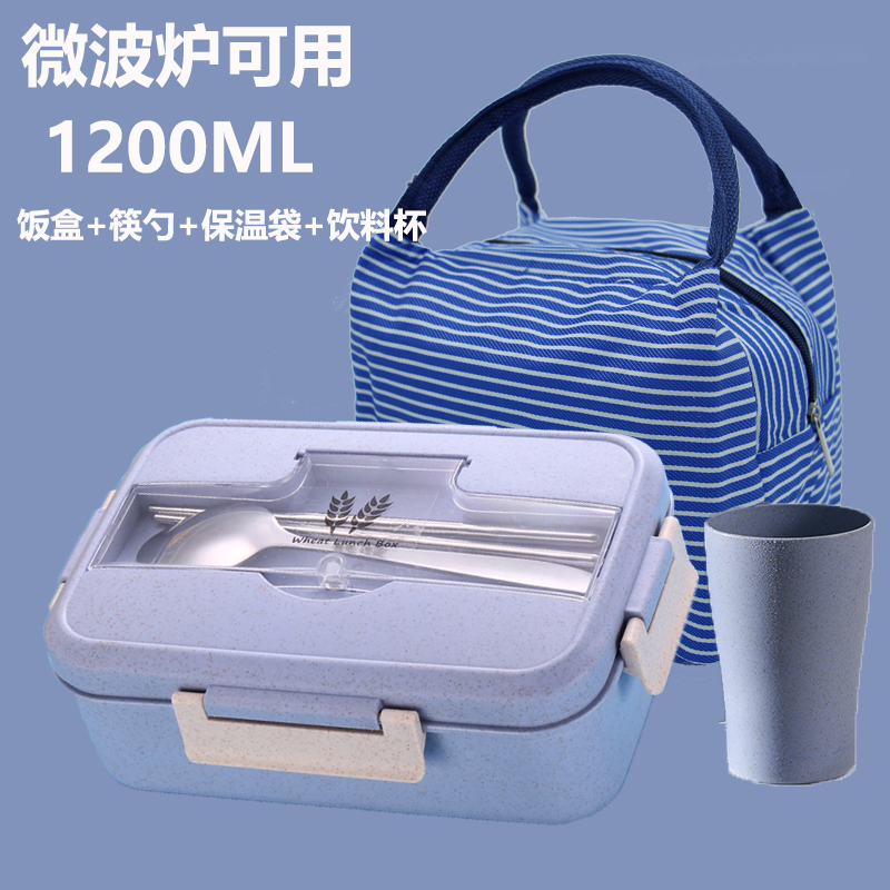 SINGLE LAYER 1000ML NORDIC BLUE + WATER CUP + LUNCH BOX BAG