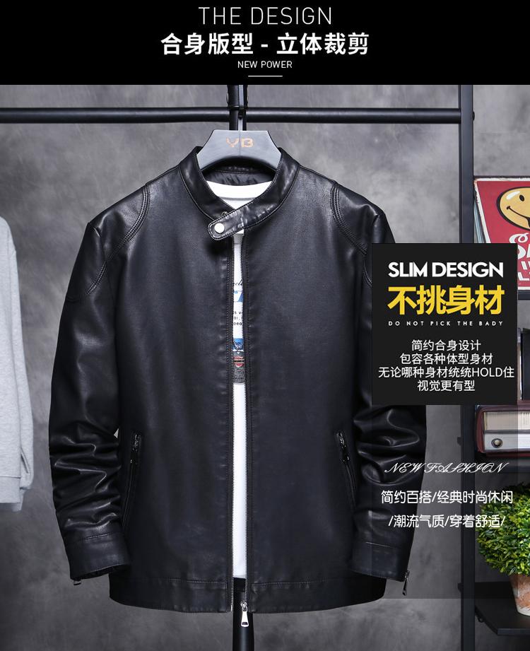 2020春季新款展架风 男士机车皮衣男 修身PU皮夹克外套 PY113/P98