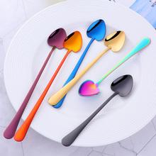 304不锈钢勺子创意可爱心形甜品勺