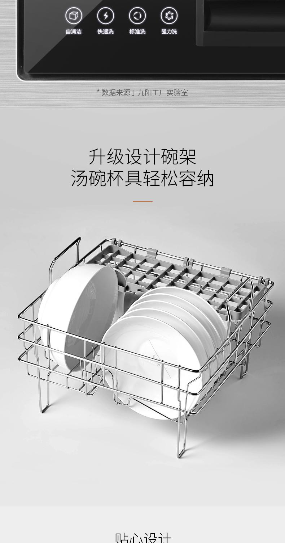 请问一下知道九阳水槽洗碗机怎么样呢??评价九阳水槽洗碗机质量好不好