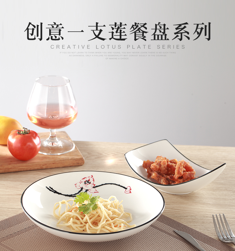 Hui shi new a lotus creative irregular porcelain dish artistic conception plate special - shaped hotel tableware move life