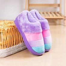 秋冬季儿童全包跟保暖棉拖鞋女