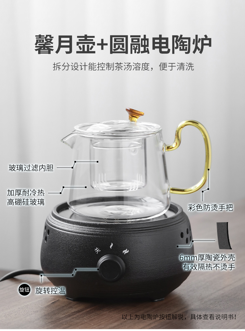 Become precious little electric TaoLu boiled tea, small home.mute steamed tea stove glass ceramic kettle kung fu tea set
