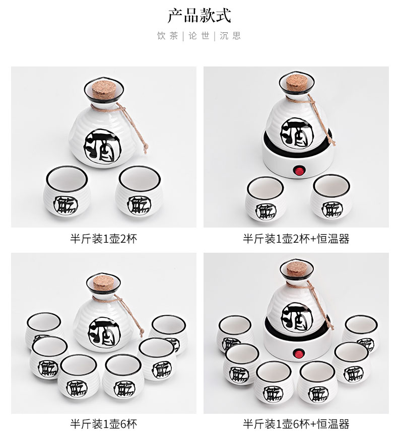 By understanding the modern wine temperature hot hip household ceramics Chinese antique wine package rice wine liquor cup pot of hot