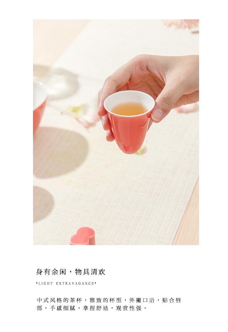 """The Self - """"appropriate content carmine masters cup tea cups kung fu tea tea sample tea cup jingdezhen simple Japanese"""