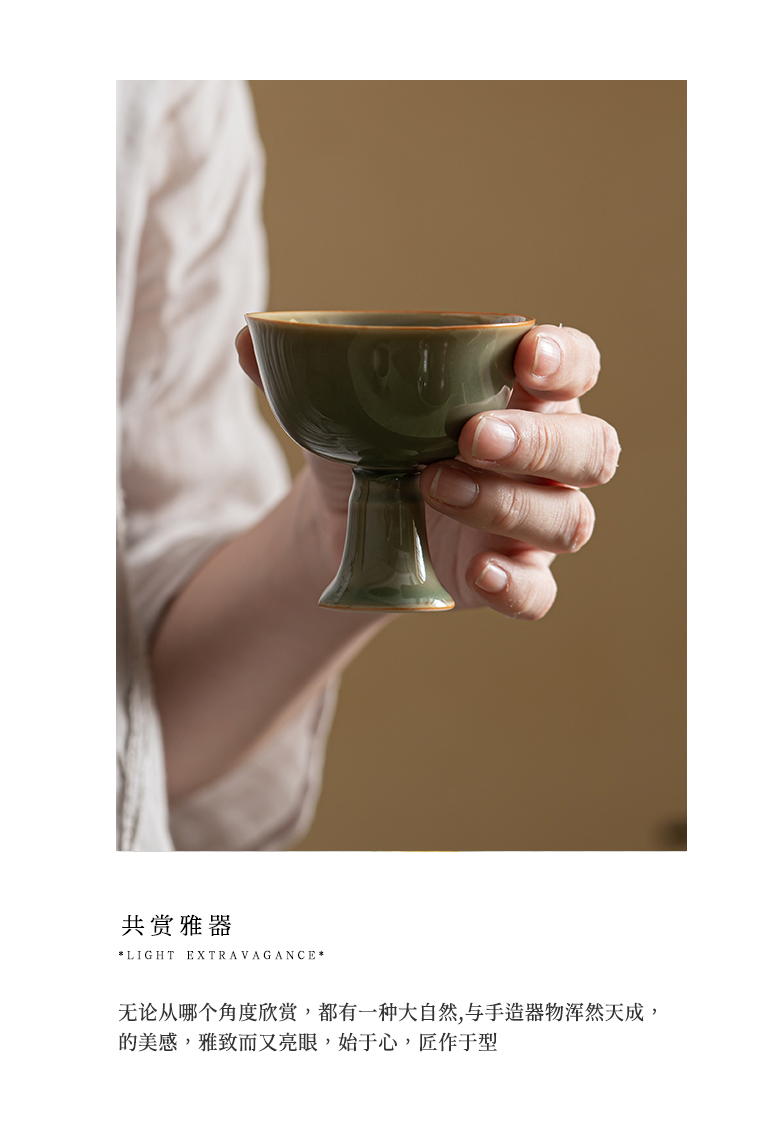 """The Self - """"appropriate for the content of the up celadon masters cup imitation song dynasty style typeface tall foot cup single sample tea cup restoring ancient ways suit kung fu tea set"""