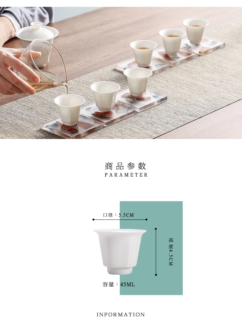 """The Self - """"appropriate for the content of the six - party master sample tea cup cup cup of noggin jingdezhen kung fu tea set tea by hand"""