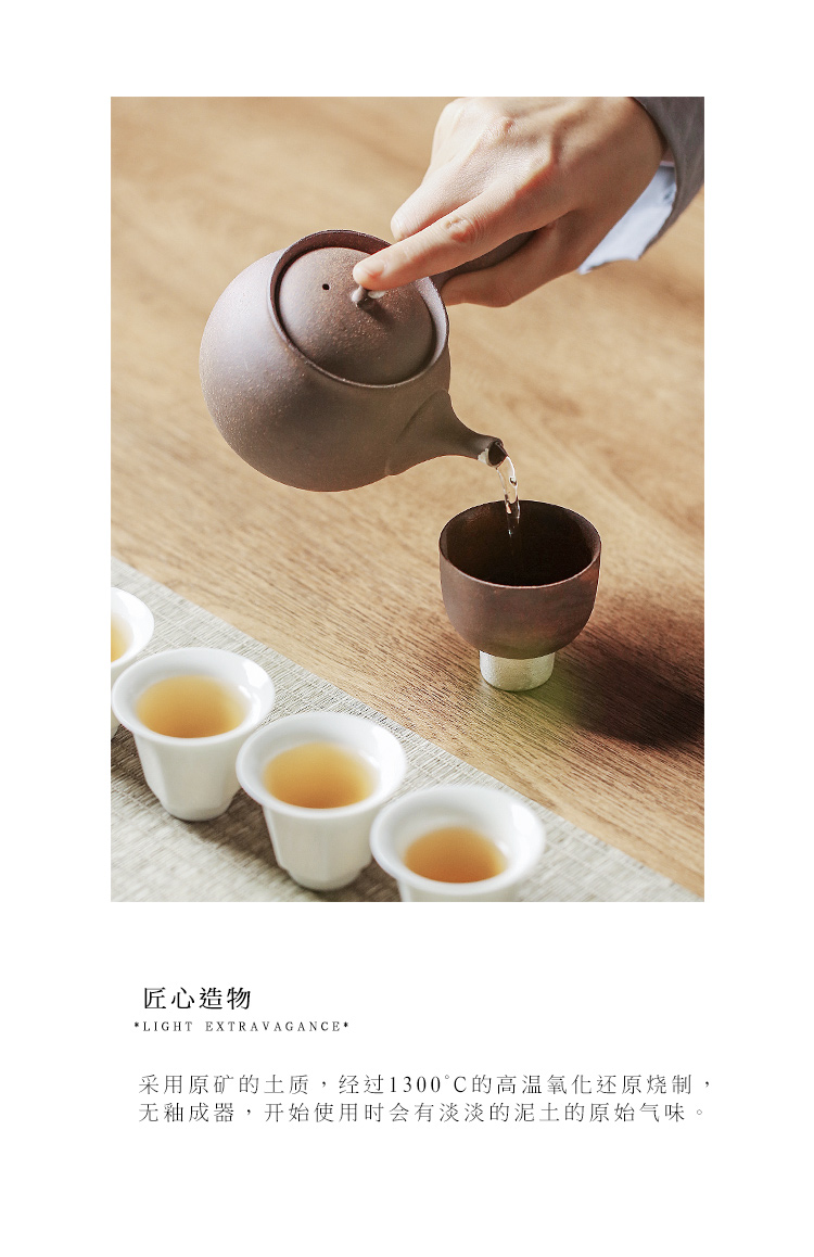 """The Self - """"appropriate content old rock, pure manual coppering. As silver pot teapot Japanese jingdezhen side put the pot of kung fu"""